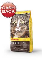 Josera Naturelle Sterilised 10 кг - беззерновой корм для стерилизованных кошек