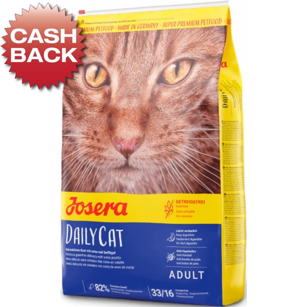 Josera DailyCat 10 кг - беззерновой корм для кошек
