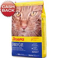 Josera DailyCat 10 кг - беззерновой корм для кішок