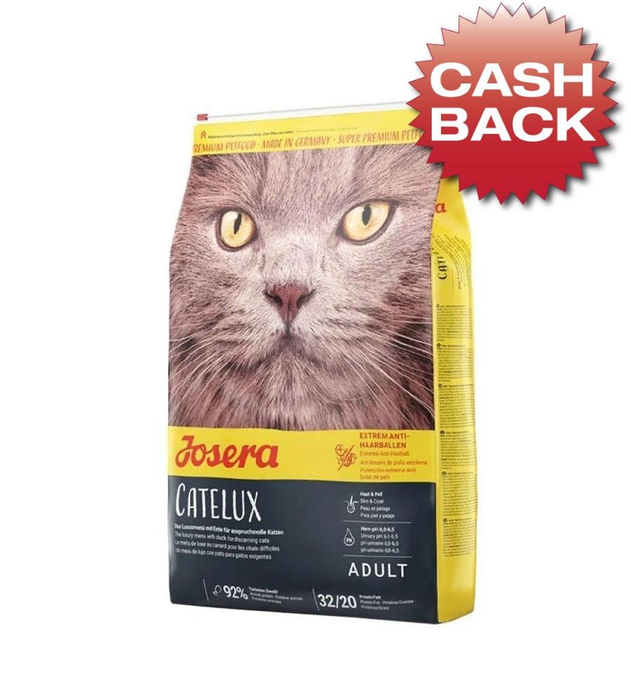 Josera Catelux 4,25 кг - Корм для выведения комков шерсти у кошек