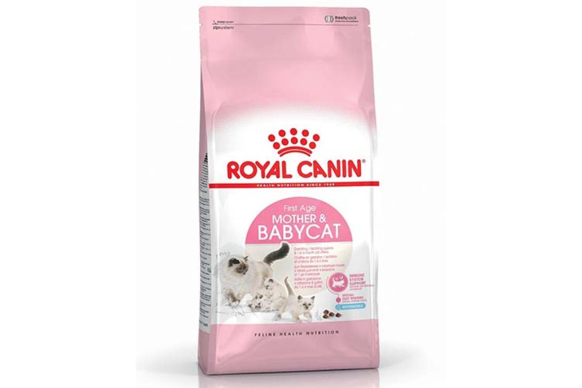 Royal Canin Mother and Babycat 2 кг - сухой корм для котят до 4 месяцев