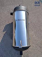 Вакуумный рессивер DeLaval (ДеЛаваль) б/у / Вакуумний ресивер De Laval б/в