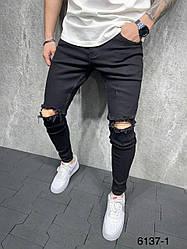 Чоловічі завужені джинси (чорні) рвані в області коліна S6137-1