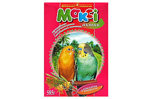 Макси корм для попугаев актив, 585 г мелок
