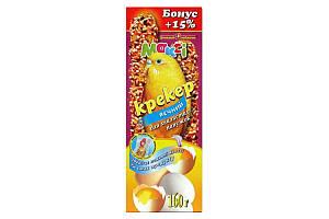 Макси крекер для волнистых попугаев яичный, бонус 15%.