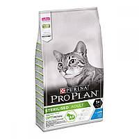 Корм Pro Plan Sterilised Rabbit 1,5 кг з кроликом для кастрованих котів і стерилізованих кішок