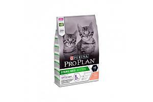 Корм Pro Plan Sterilised Kitten 1.5 кг для стерилізованих кошенят віком до 1 року з лососем