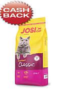 Josera JosiCat Sterilised Classic 10 кг - корм для стерилізованих кішок