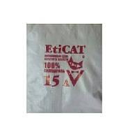 Наполнитель силикагелевый для кошачьего туалета EtiCAT 15 л 6,3 кг