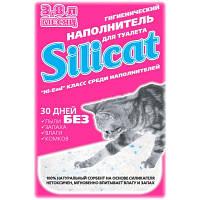 Наполнитель силиконовый для кошачьего туалета Silicat 3.8 л розовый 1,6 кг