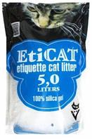 Наполнитель силиконовый для кошачьего туалета EtiCAT 5 л синий 2,1 кг