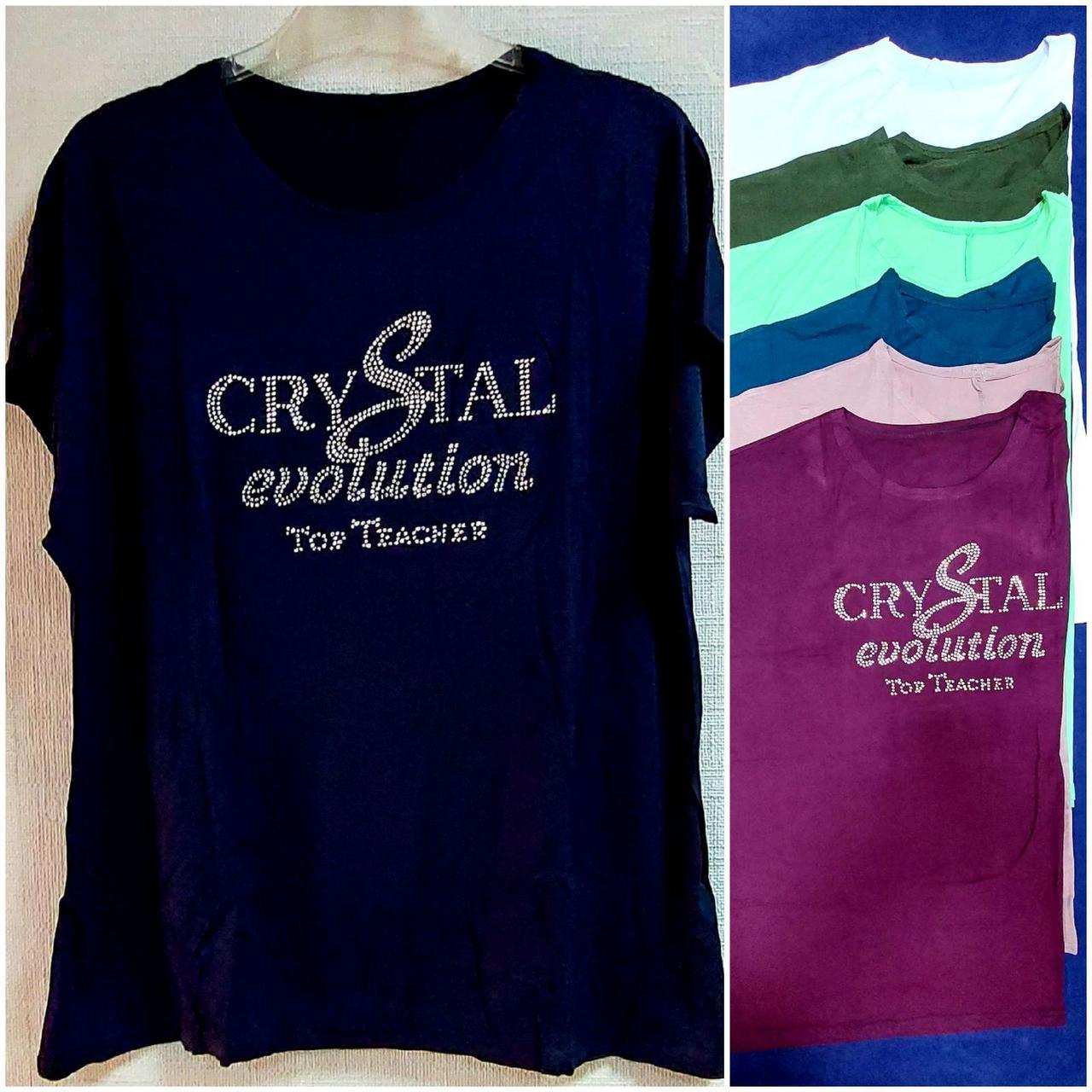 Жіноча футболка зі стразами CryStal Батал