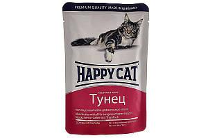 Вологий корм Happy Cat Mit Thunfisch in Gelee для дорослих кішок, шматочки в желе, з тунцем, 100 г