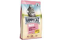 Сухий корм Happy Cat Minkas Junior Care 500 г для кошенят, зі смаком птиці