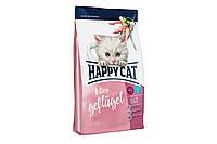 Корм Happy Cat Supreme Kitten Geflugel 1,4 кг для кошенят від 5 тижнів до 6 місяців, зі смаком птиці