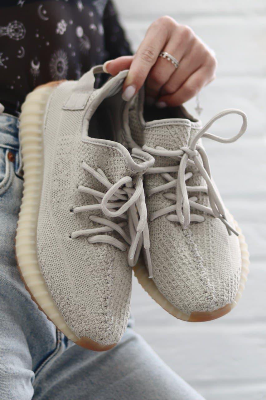 Мужские кроссовки Adidas Yeezy Boost 350 v2 Sesame