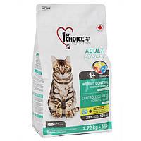 1st Choice Weight Control Adult 2.72 кг ФЕСТ ЧОЙС КОНТРОЛЬ ВЕСА корм для кошек склонных к полноте