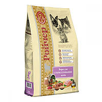 Ройчер (Roycher) Сухий корм для стерилізованих кішок і кастрованих котів 6 кг