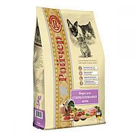 Сухой корм Ройчер для стерилизованных кошек и кастрированных котов 6 кг