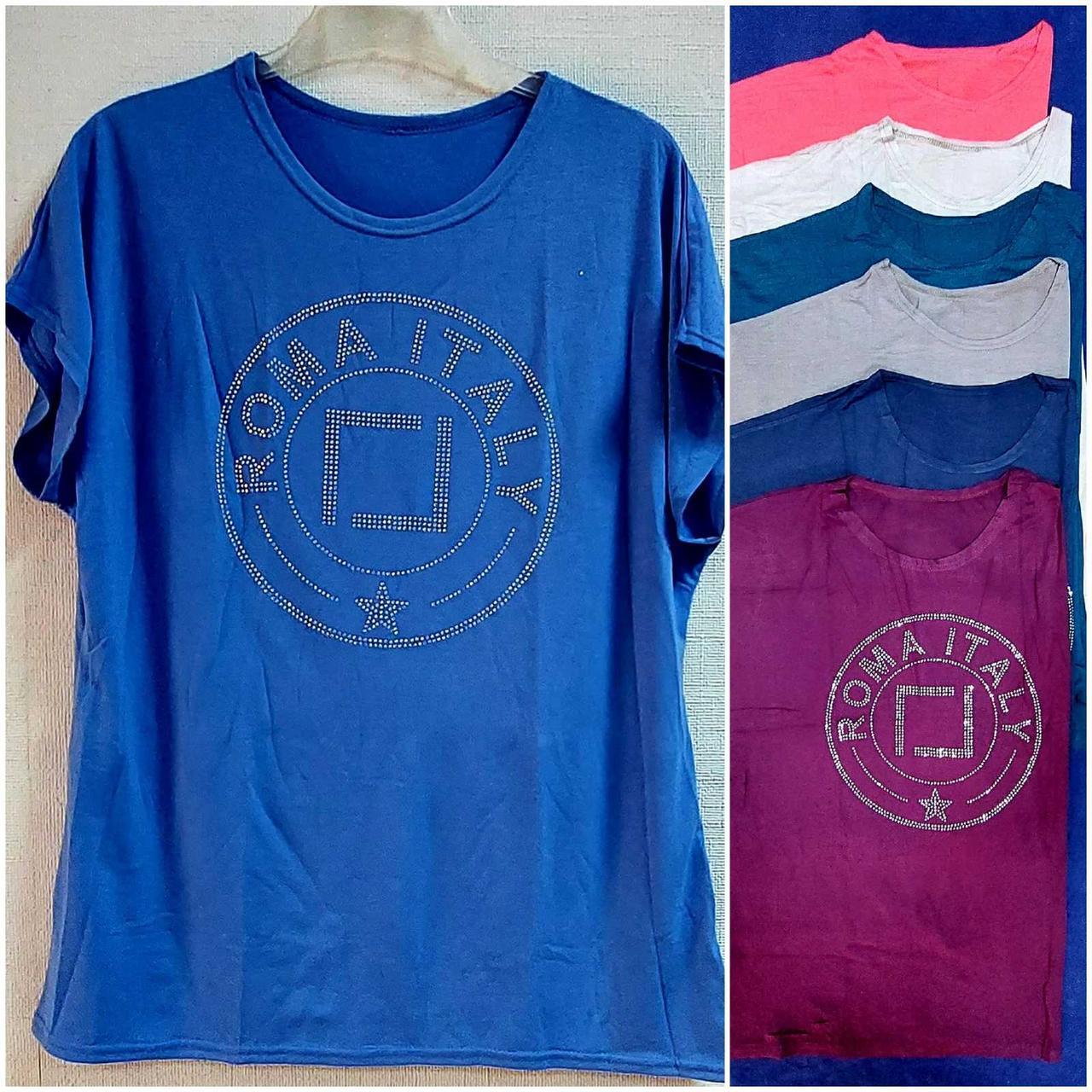 Женская футболка со стразами ROMA ITALY Батал