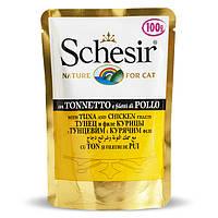 Schesir Tuna Chicken ШЕЗІР Тунець з філе курки в желе натуральні консерви для котів 100 г * 20 шт