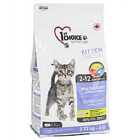 1st Choice Kitten Healthy Start 2.72 кг ФЕСТ ЧОЙС КОТЕНОК сухой корм для котят
