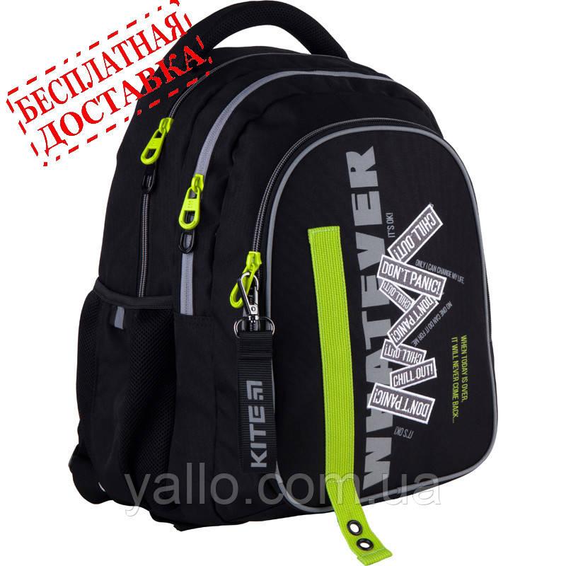 Рюкзак шкільний Kite Education K21-8001M-3