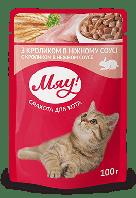Влажный корм Мяу! для кошек с кроликом в нежном соусе 100 гр 24 шт, паучи