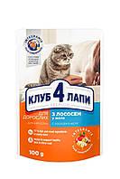 Влажный корм для котов Клуб 4 Лапы с лососем в желе 100 гр 24 шт