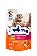 Влажный корм для котов Клуб 4 Лапы с телятиной в соусе 100 гр 24 шт