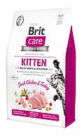 Корм для кошенят для здорового росту та розвитку Brit Care Cat GF Kitten HGrowth & Developmen 2 кг