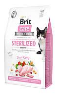 Корм Brit Care Cat GF Sterilized Sensitive 2 кг для стерилізованих котів