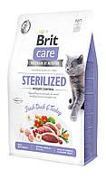 Brit Care Cat GF Sterilized Weight Control 2 кг - Корм для стерилізованих котів із надмірною вагою