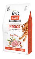 Корм Brit Care Cat GF Indoor Anti-stress 2 кг для котів які постійно перебувають у приміщенні