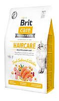 Корм Brit Care Cat GF Haircare Healthy & Shiny Coat 2 кг для котів які потребують догляду за шкірою і шерстю