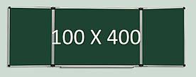Крейдяна дошка ABC 100х400 см в алюмінієвій рамі S-line з 5 поверхнями. Дошка для малювання крейдою на стіну