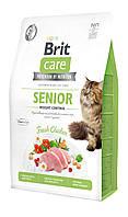 Корм Brit Care Cat GF Senior Weight Control 7 кг для котів похилого віку з надмірною вагою