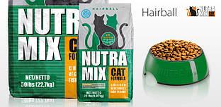 Корм Nutra Mix Hairball 22.7 кг для виведення грудок шерсті у кішок і котів