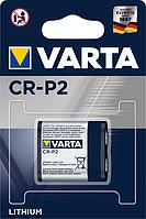 Батарейка VARTA CR P2