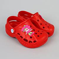 Дитячі крокси, дитячі Crocs р.22-23,23-24,28-29,31-32,32-33