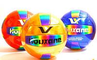 Мяч для пляжного волейбола. Материал: полимер.