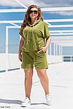 Велюровый спортивный костюм с шортами и кофтой размер : 48-50, 52-54, 56-58, фото 5