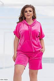 Велюровый спортивный костюм с шортами и кофтой размер : 48-50, 52-54, 56-58