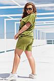 Велюровый спортивный костюм с шортами и кофтой размер : 48-50, 52-54, 56-58, фото 4