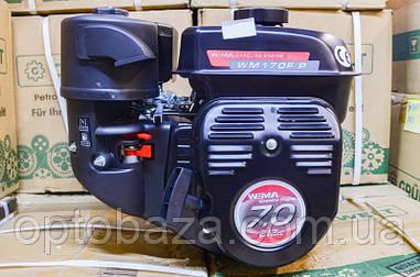 Двигатель Weima GE 170 F-R (вал 15 мм, шпонка) 7,0 л.с. c редуктором
