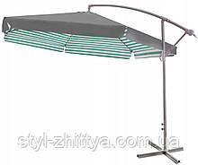 Зонт з боковою стійкою 3,5 м