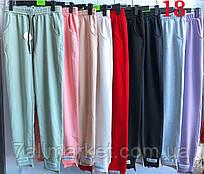 """Спортивні штани жіночі, батальні, розміри 50-58 (9цв) """"CYCLONE"""" недорого від прямого постачальника"""