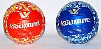 Мяч волейбольный. Материал: полимер.
