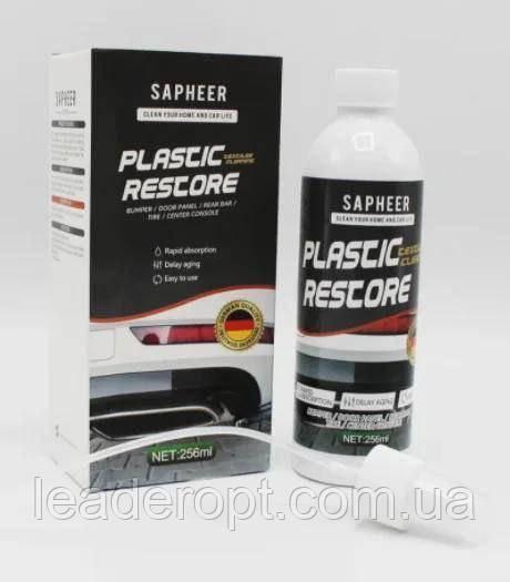 ОПТ Реставрация пластика LASTIC RESTORE SAPHEER внутренние работы спрей