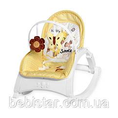 Кресло-качалка Lorelli Enjoy для малышей с рождения до 3-х лет